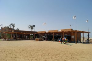 Kitecamp in Ägypten